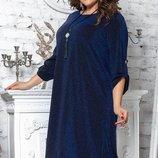 Нарядное вечернее платье большого размера фукра меланж