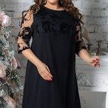 Нарядное вечернее платье большого размера креп-дайвинг