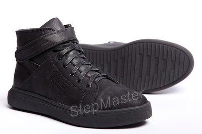 Кроссовки кожаные зимние Tommy Hilfiger Fast  1300 грн - ботинки ... 6519cae7d67
