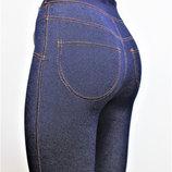 Лосины под джинс р 44-50