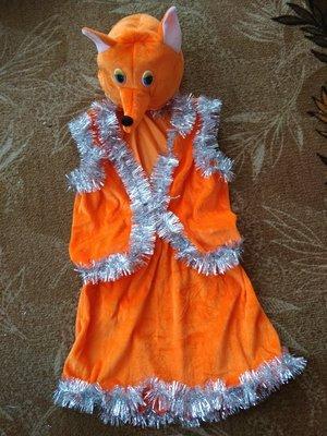 Лисичка, зайчик. Новорічний костюм
