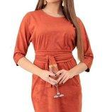 Шикарное замшевое платье с поясом скл.1 арт. 48989