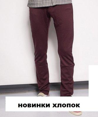 штаны хлопок