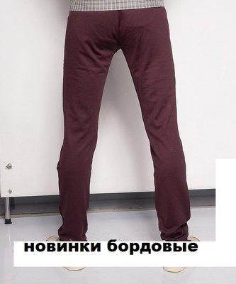 джинсы хлопок 28-36