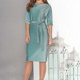 Блестящее платье с поясом разные цвета