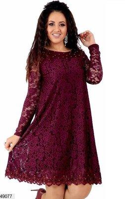Новое вечернее гипюровое платье XL жемчуг микромасло