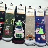 новогодние носки для всей семьи все по 22,5