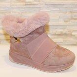 Ботиночки женские зимние синие, розовые пудровые