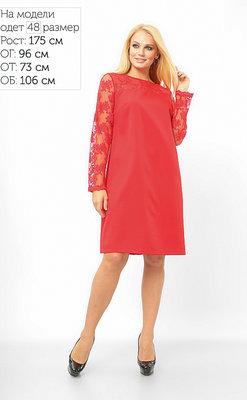 8e3f4c7295c Яркое Коктейльное платье А-Образного силуэта 50-54р  950 грн ...