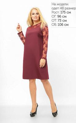d07e39b6247 Эффектное Коктейльное платье А-Образного силуэта 50-54р  950 грн ...
