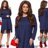 Платье двойка комбинация- сетка, ангора софт 3 цвета