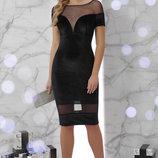 Нарядное облегающее велюровое платье Владана