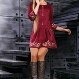 Платье 3 цвета 42,44,46,48 размеры