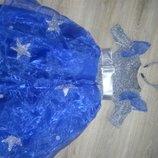 Звезда, зірка, зірочка,платье,болеро, костюм звездочка, принцесса, фея, волшебница, кармен, дракула,