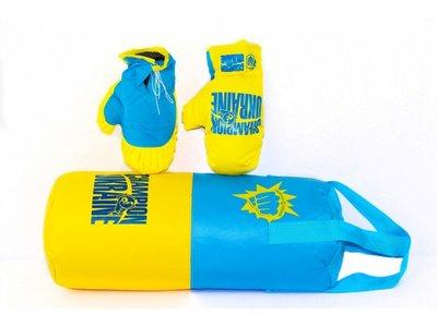 Боксёрский набор Украина большой Данко - Тойс