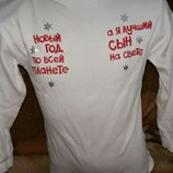 Футболка рубашка новогодняя