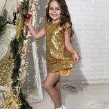 Шикарное нарядное платье Арина пайетка