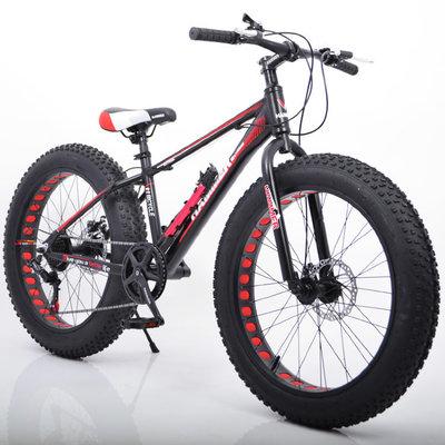Скоростной велосипед Hammer Extrime S800 26 алюминий: 5550 грн -  двухколесные велосипеды hammer в Днепропетровске (Днепре), объявление  №19818948 Клубок (ранее Клумба)