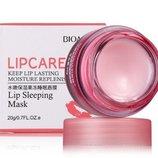 Код M426 Питательная ночная маска для губ BioAqua Lip Sleepimg Mask с экстрактом клубники и маслом