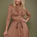 Дейзи замшевое платье.