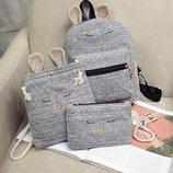 Стильный набор с ушками и мордочкой зайчика, рюкзак сумка косметичка В Наличии
