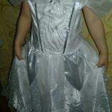 Карнавальное платье Снежинка на 7-9 лет.