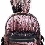 Рюкзак мини розовый с пайетками блестящий с ушками аккуратный