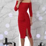 Платье с открытыми плечами Амелия