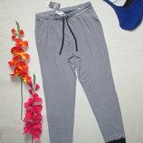 Домашние пижамные брюки в полоску с манжетами 100% коттон Next.