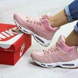 Зимние женские кроссовки Nike 95 rose