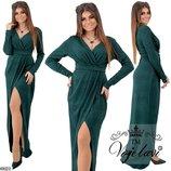 Вечернее платье в пол 4 цвета