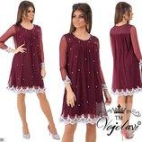Стильное вечернее платье сетка декорирована жемчугом 4 цвета