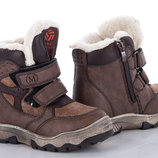 Ботинки Солнце RT27-13 BROWN Зимняя обувь для мальчиков.