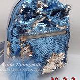 Нежный рюкзак с пайетками