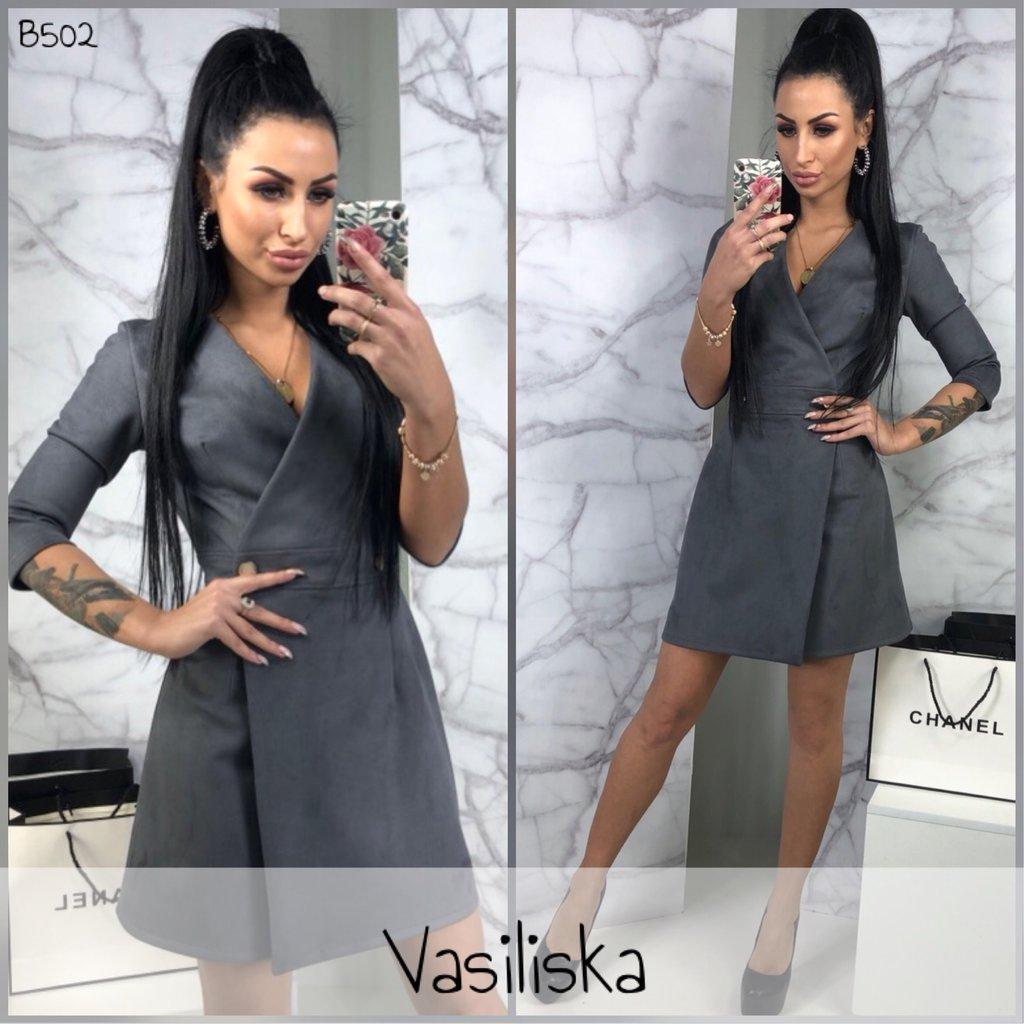 замшевое платье  480 грн - повседневные платья в Харькове ... 837bd1203d778