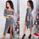 Шик платье люрекс, разрез, Размеры 42,44,46,48