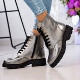 Ботинки Сильвер, натур. кожа, зима