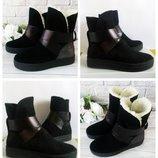 Новогодняя цена - Ботинки угги черные -Натуральная кожа, замша Выбор цвета и материала