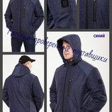 46-58 Демисезонная мужская куртка. Куртка осень. весна. Мужская куртка, Чоловіча куртка