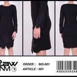 Платье RAW. Размер М