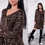 Платье Фенди Турция