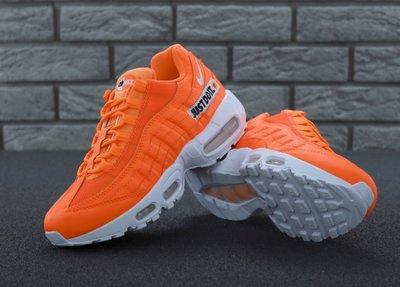 b97bd33f Кроссовки мужские Nike Air Max 95 Just Do It Orange. Previous Next