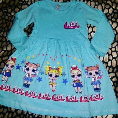 Продано: Платье Лол L.O.L.