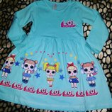 Платье Лол L.O.L.