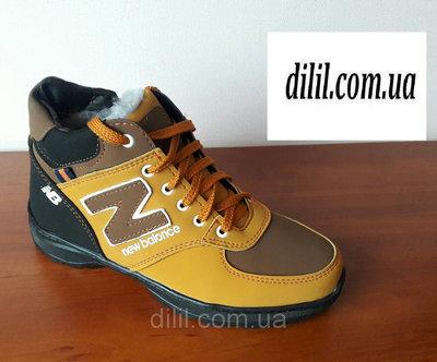 Ботинки мужские зимние желтые - черевики чоловічі зимові жовті