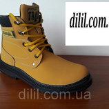 Мужские зимние ботинки