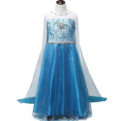 Платье Эльза со шлейфом Длинное