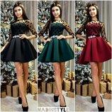 Нереально красивое платье 3 цвета 42-44 размеры
