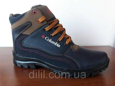 Ботинки мужские зимние синие - черевики чоловічі зимові сині