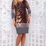 Платье 3 цвета 48,50,52,54 размеры